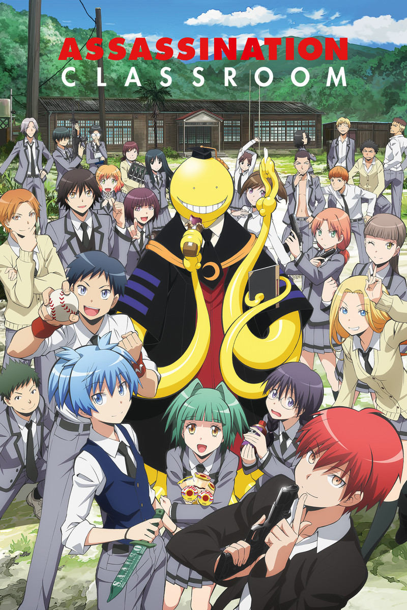 Assassination Classroom Poster Not Available