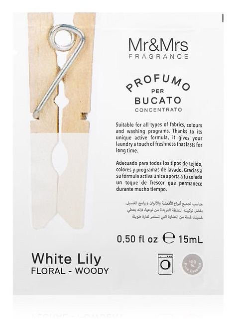 Concentrated Laundry Sachet - White Lily (15ml)