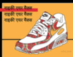NikeAIRMAX.jpg