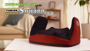 THRIVE PREMIUM Suwaro(スワロ)*