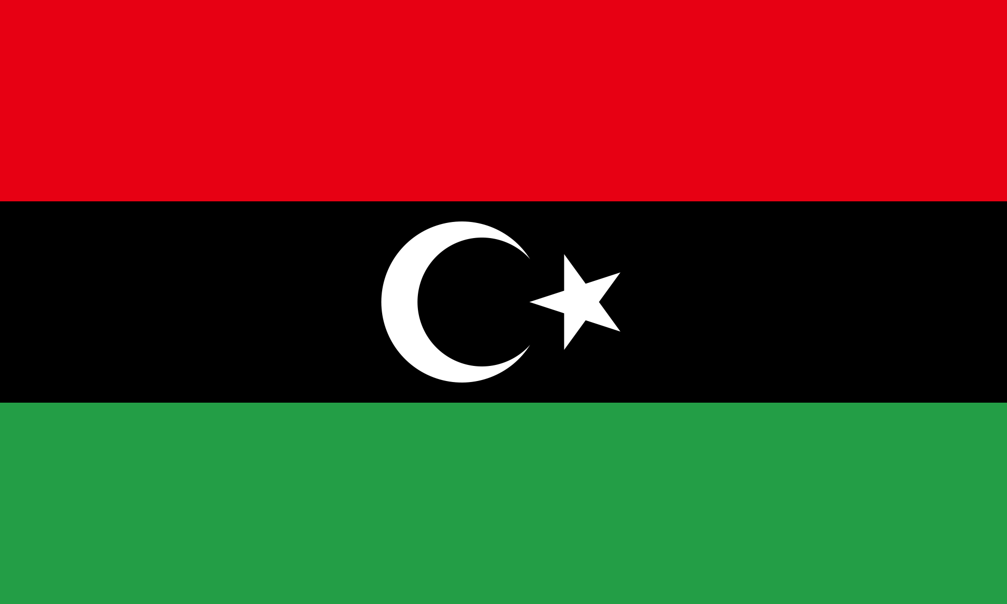 2000px-Libyan_protesters_flag_(observed_2011).svg