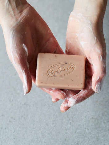 cinimon soap bar .jpg