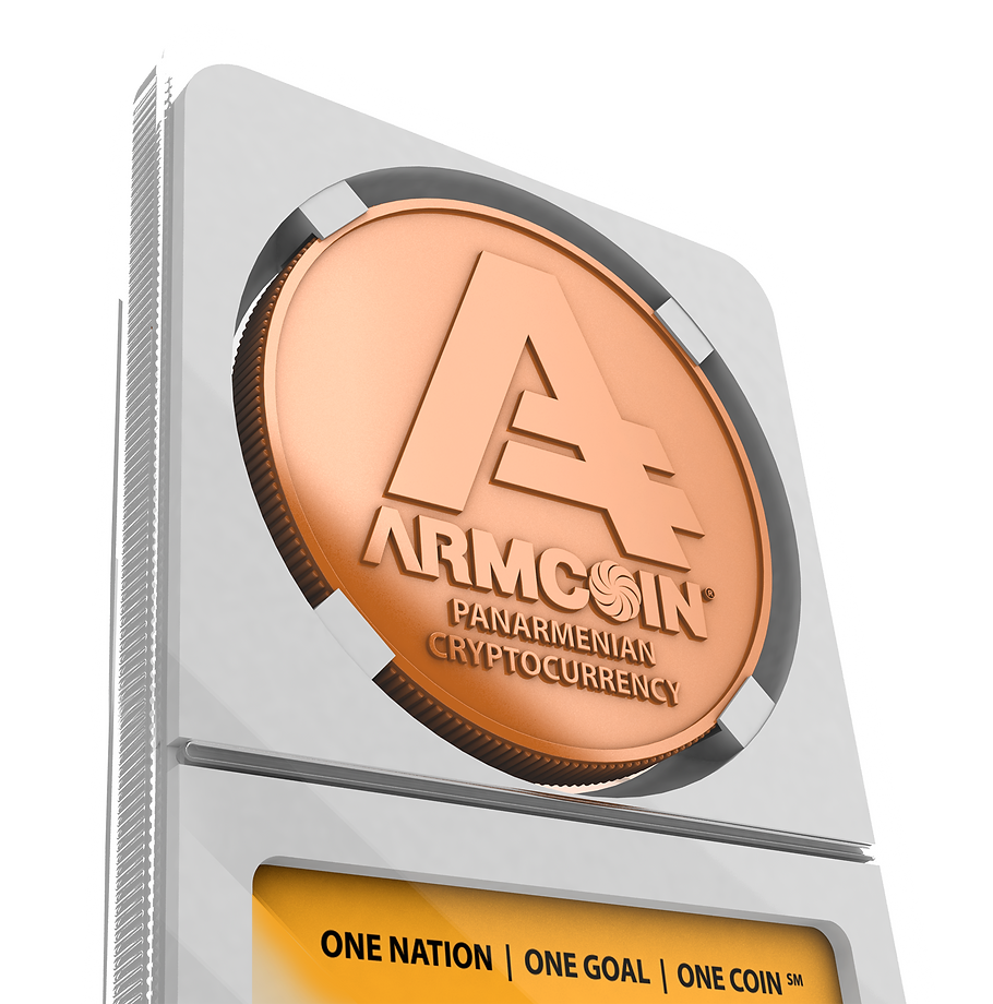 ARMCOIN_LARGE_COIN_SIDE.png