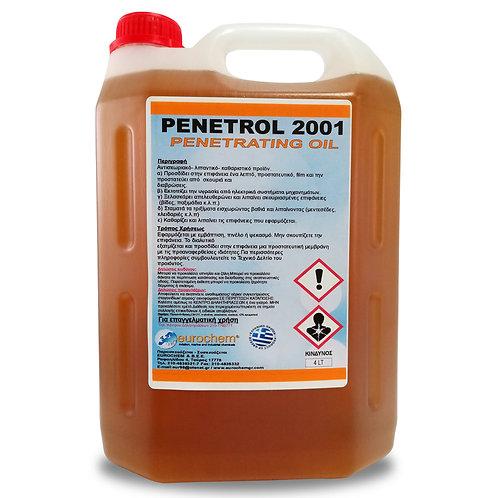 Αντισκωριακό - Αφυγραντικό PENETROL 2001