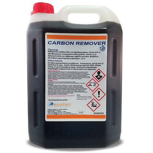Καθαριστικό καρβουνιδίων & εξανθρακωμάτων CARBON REMOVER