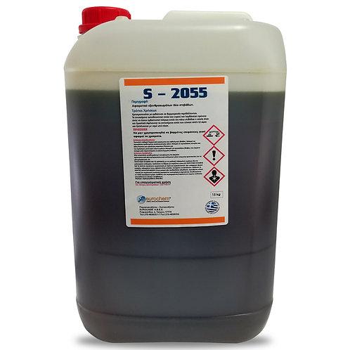 Καθαριστικό - Διαβρωτικό S-2055