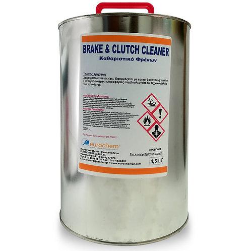 Καθαριστικό φρένων BRAKE & CLUTCH CLEANER