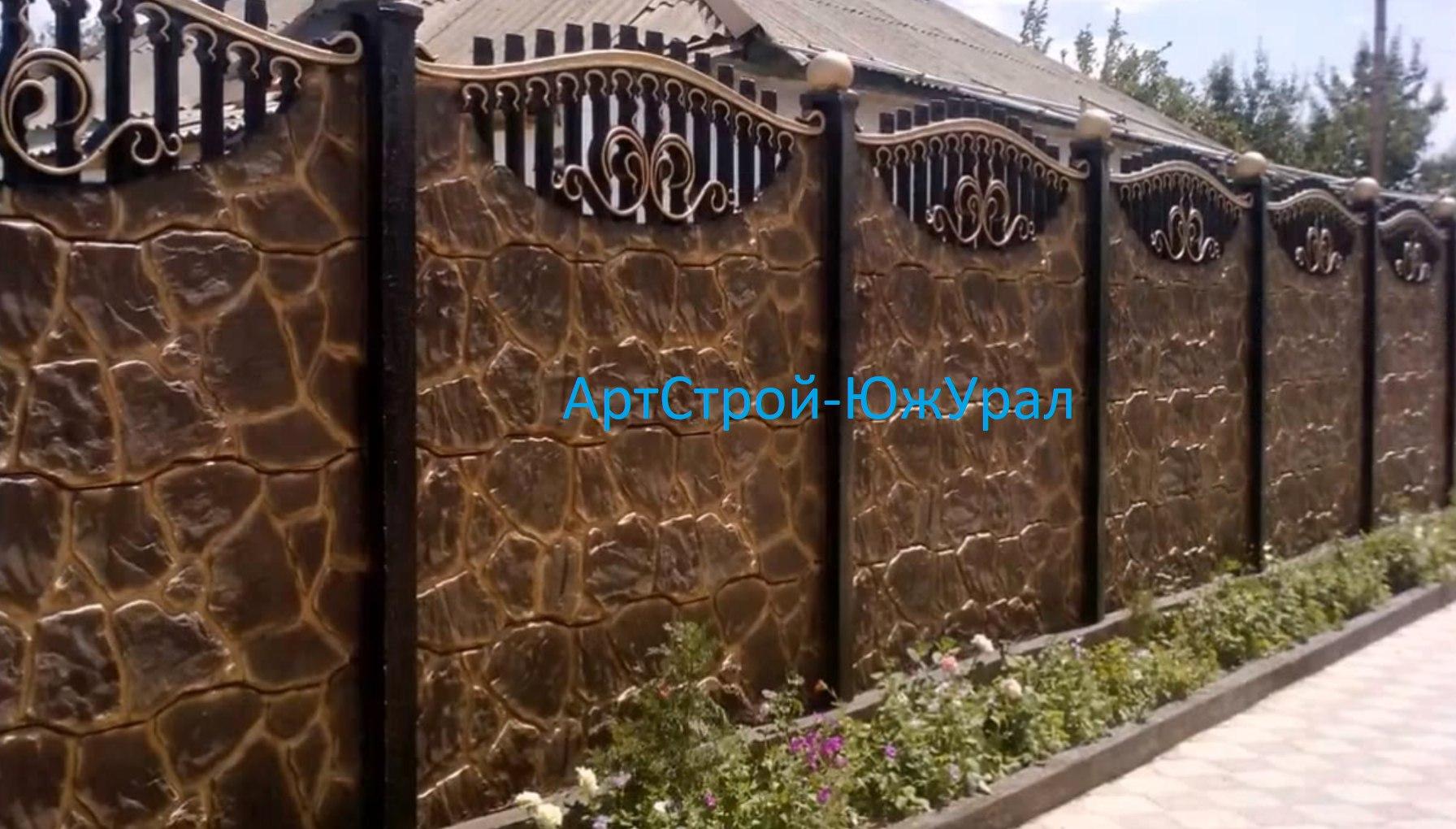 Купить бетонный забор в Челябинске