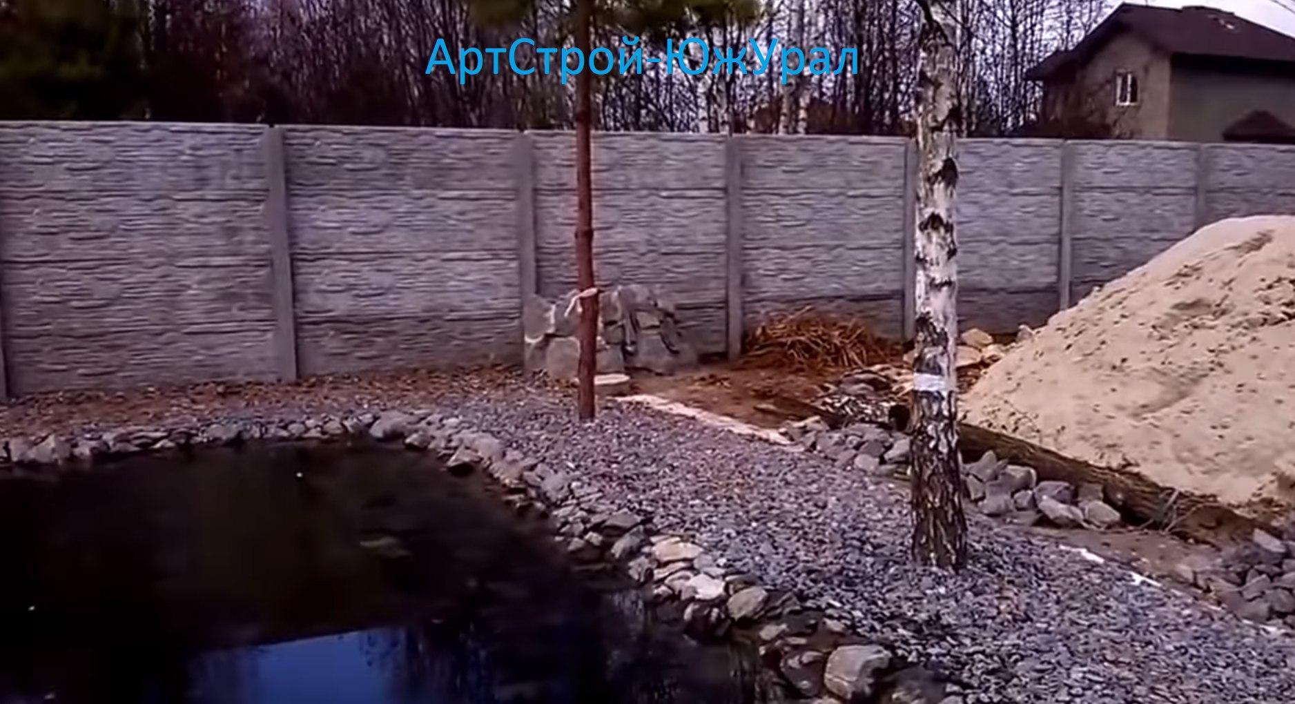 Монтаж бетонных ограждений Челябинск