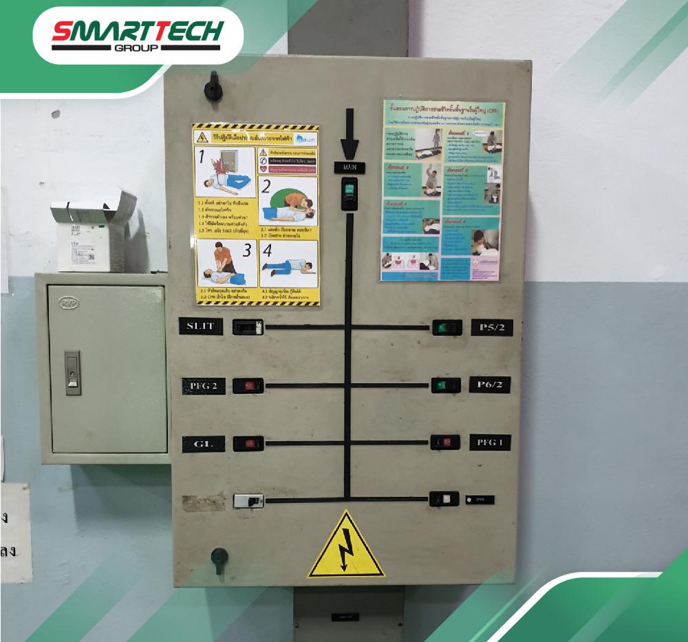 CT_SmartTech_งานระบบไฟฟ้า-15.jpg