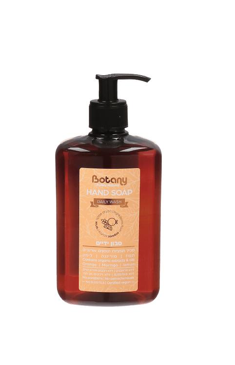 BOTANY - סבון ידיים תפוז מורינגה ולימון -  לשימוש יומיומי