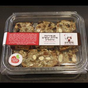 עוגיות פנפורטה (טבעוני)
