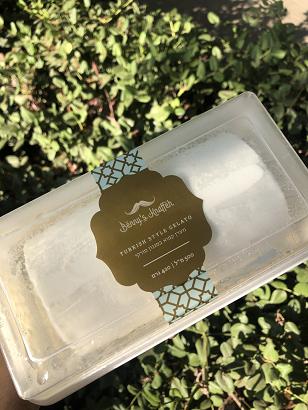 מארז גלידת חלב טורקית