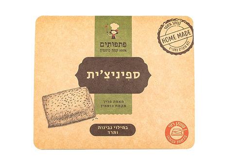 ספיניצ'ית – מארז מאפה גבינה ותרד קפוא