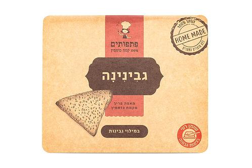 גבינינה – מארז מאפה גבינה קפוא