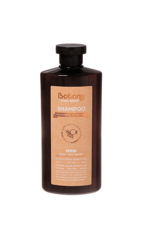 BOTANY - שמפו תפוז מורינגה ולימון - לשיער רגיל/שמן