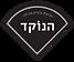 1606027142604_logo_hanoked.png