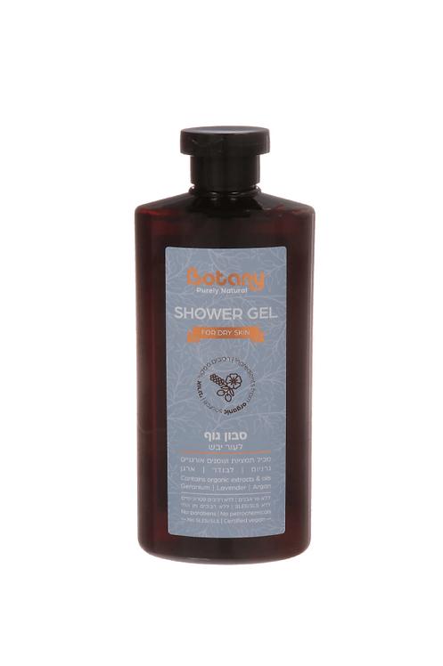 BOTANY - סבון גוף גרניום, לבנדר וארגן - לעור יבש