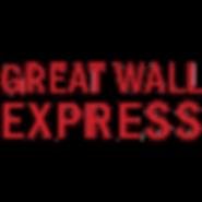 Great Wall Express Logo.png
