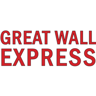 Great Wall Express Logo.png
