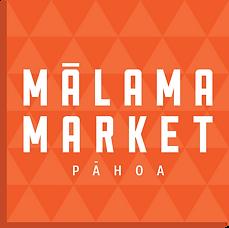 malama market logo new snap.PNG