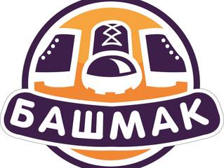Открытие первого обувного дискаунтера в Приморском крае