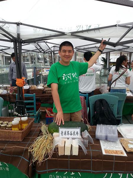 leo pang farmers market photo .jpg