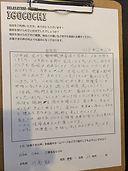 富士市の整体院快復堂IGOCOCHIのおすすめの口コミ
