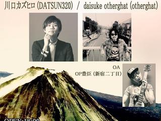 音楽LIVE \ 『聴きだおれ3776拍子 vol.1』
