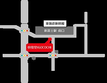 富士市の整体院快復堂IGOCOCHIの地図