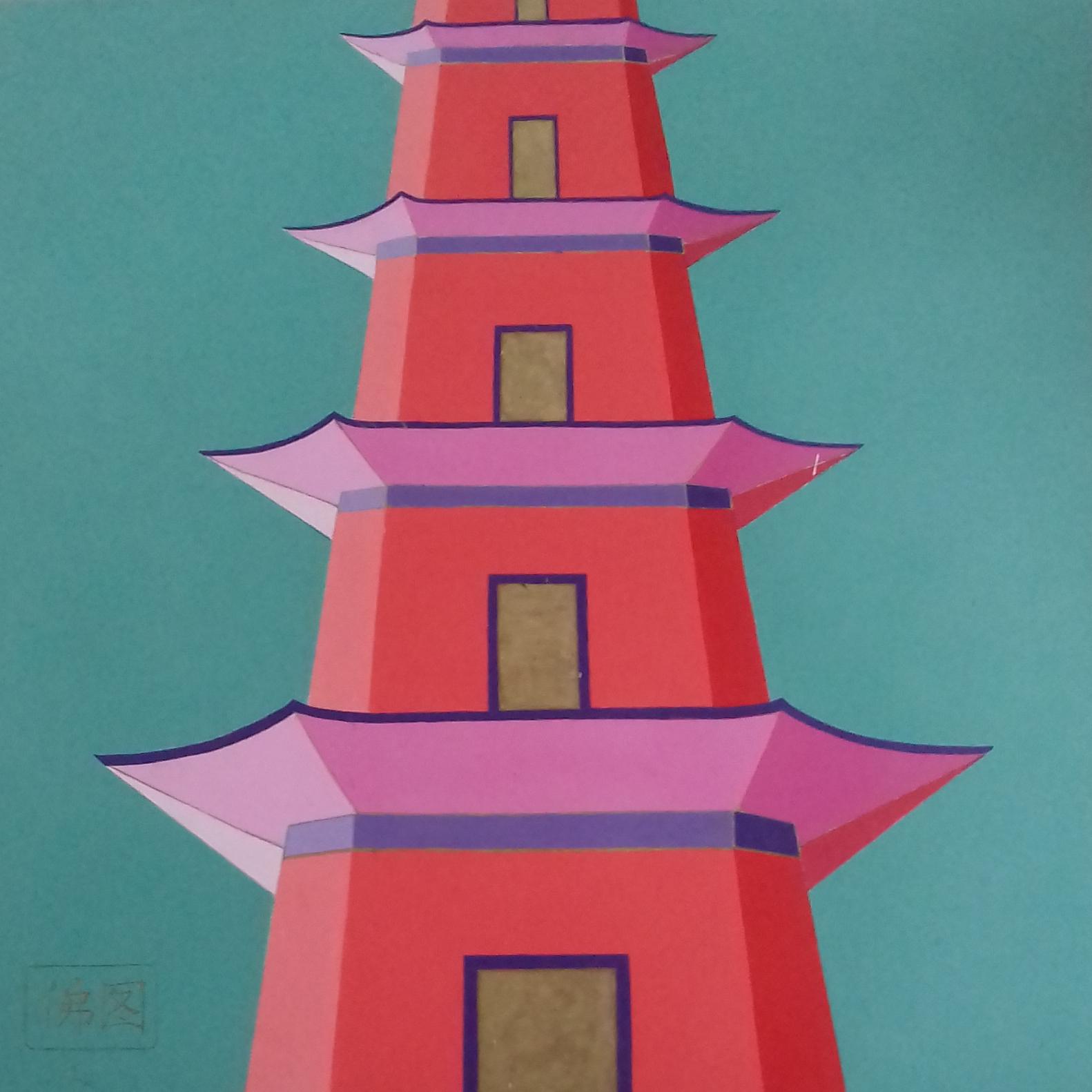 Pagoda by Linda Owen