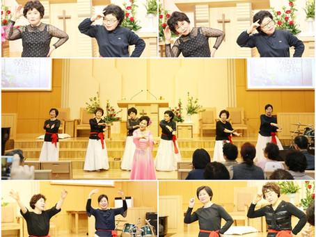 제 5여선교회 헌신예배