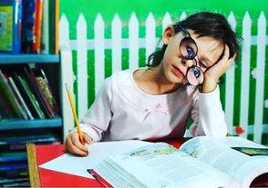 ¿Problemas de aprendizaje? ¿Bajo desempeño escolar?