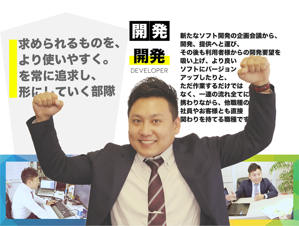 JOBS_15.png