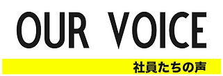 OUR VOICE_1.png
