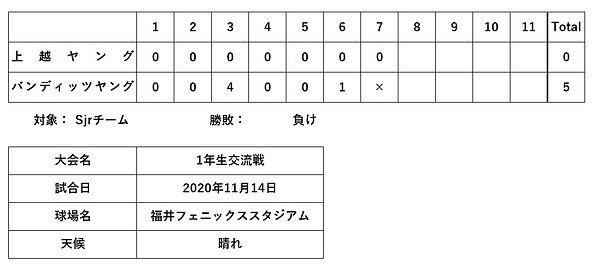 202011142.jpg