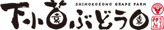s_budou_logo.png