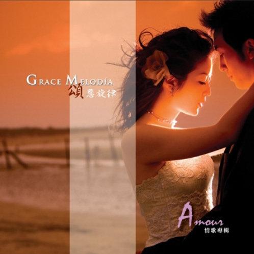 CD Amour 情歌專輯
