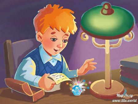 С этими словами он включил настольную электрическую лампу и аккуратно достал из ящика стола шкатулку