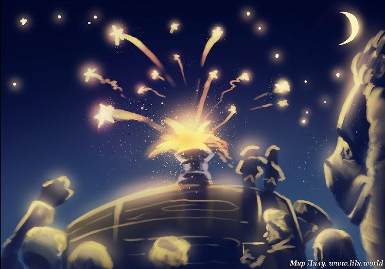 Вверх взмыли разноцветные струи и прямо с неба начали осыпаться звезды!