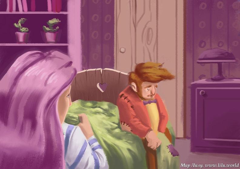 Лилу обернулась на голос и увидела: в ногах, на краю ее кроватки, сидел бугагашка.