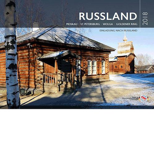 Reiseland Russland 2017 –1/4 Seite