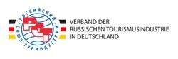 Logo RST Deutschland