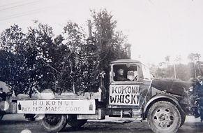 old moonshine truck.jpg