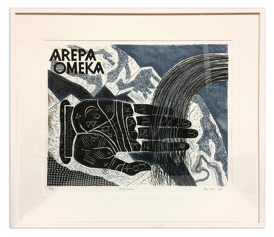 Arepa/Omeka