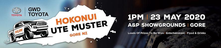 HUM-Website-banner.jpg