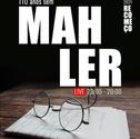 110 anos sem Mahler