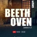 Beethoven - Leonora n. 3