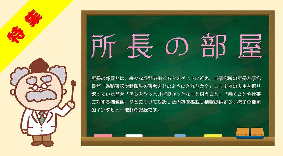 Microsoft PowerPoint - 逕サ蜒丈ス懈・逕ィ_002.jpg