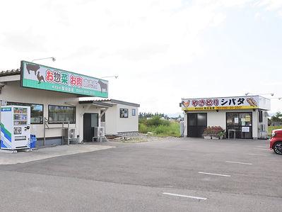 柴田畜産アピールポイント③.jpg